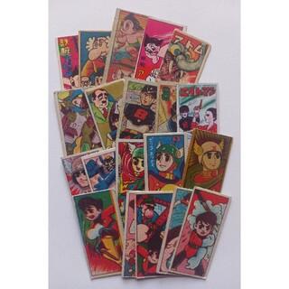 1960年代「アニメヒーロー」角形面子20枚 アトム 8マン ビックX ソラン(印刷物)