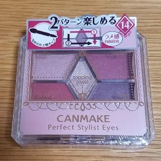 CANMAKE - キャンメイク(CANMAKE) パーフェクトスタイリストアイズ 14