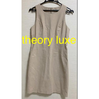 Theory luxe - theory luxe  切り替え コットン ワンピース セオリーリュクス