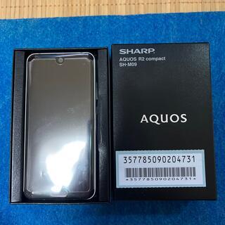 AQUOS - SHARP AQUOS R2 compact SH-M09 W
