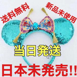Disney - 【海外限定】ディズニー アラジン ジャスミンモチーフ 魔法の絨毯 カチューシャ