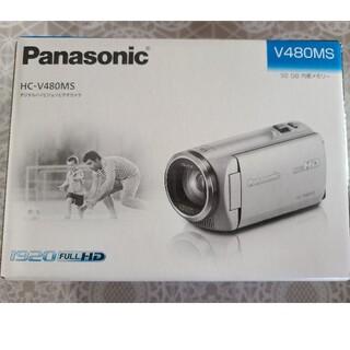Panasonic - Panasonic HC-V480MS 新品未使用