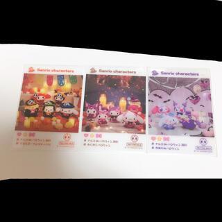バンダイナムコエンターテインメント(BANDAI NAMCO Entertainment)のサンリオ ハロウィン ナムコ ノベルティ(カード)