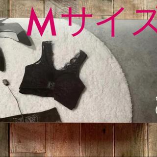 【新品未使用】ルルクシェル くつろぎ育乳ブラ ブラック Mサイズ