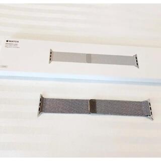 アップルウォッチ(Apple Watch)のApplewatch シルバーミラネーゼループ 42mm/44mm (その他)