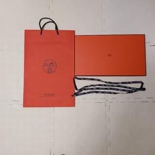エルメス(Hermes)の空箱 リボン 紙袋(ラッピング/包装)