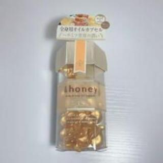 アンドハニー ボディ&ヘアオイルカプセル3.5 &honey