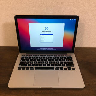 Apple - MacBook Pro 13 inch (early 2015)