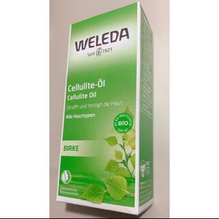 WELEDA - ヴェレダ限定サイズ ホワイトバーチボディシェイプオイル200ml