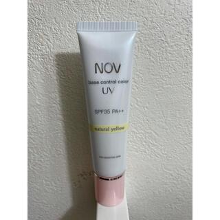 ノブ(NOV)のNOV ノブ ベースコントロールカラー UV ナチュラルイエロー 30g(コントロールカラー)