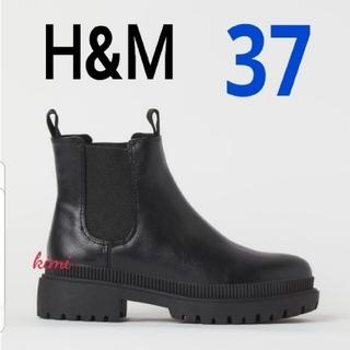 H&M - H&M (37  黒) チェルシーブーツ アンクルブーツ