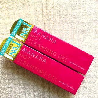 maNara - マナラ ホットクレンジングゲル ミニサイズ 50g×2