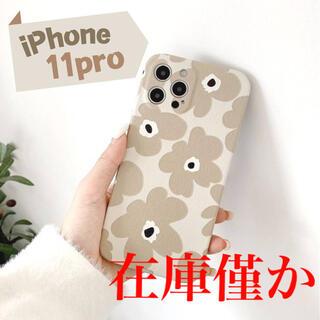 iPhone11pro ケース カバー おしゃれ 北欧風 花柄 ベージュ