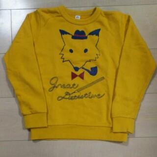 サニーランドスケープ(SunnyLandscape)の130☆アプレレクールのトレーナー  サニーランドスケープ(Tシャツ/カットソー)