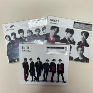 Johnny's - SixTONES Imitation Rain 全形態