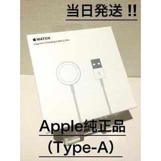 アップルウォッチ(Apple Watch)の【新品・残僅少】アップル純正 Apple Watch磁気充電ケーブルType-A(バッテリー/充電器)