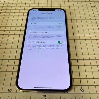 iPhone - iPhone 12 pro max 128G 香港版 SIMフリー