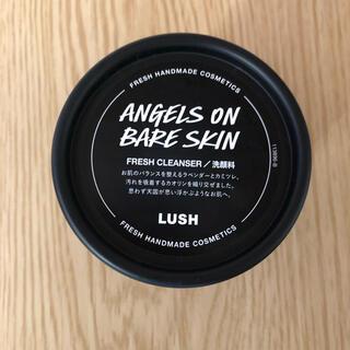 ラッシュ(LUSH)のLUSH 天使の優しさ 100g(洗顔料)