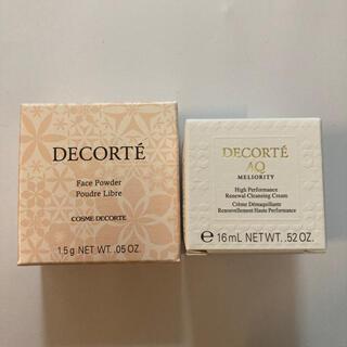 COSME DECORTE - コスメデコルテ フェイスパウダー クレンジングクリーム
