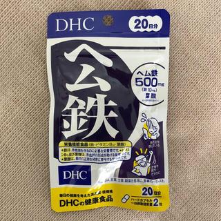 DHC - DHC ヘム鉄 20日 40粒