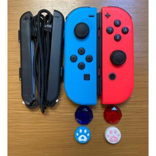 Nintendo Switch - 美品 ジョイコン ストラップ、スティックカバー付き