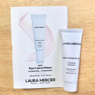 laura mercier - 【LAURA MERCIER】化粧下地サンプル