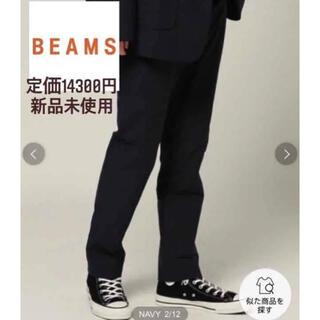 ビームス(BEAMS)の【10月19日お値下げしました!!】BEAMS テーパードパンツ(その他)