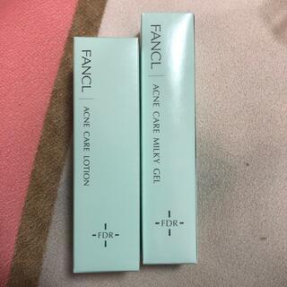 FANCL - ファンケル 化粧液 乳液