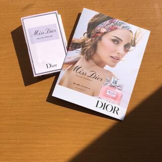Dior - Dior香水 【試供】
