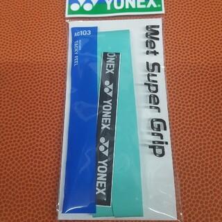 ヨネックス(YONEX)のグリップテープ グリーン(その他)