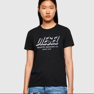 ディーゼル(DIESEL)のDIESEL ロゴ Tシャツ(Tシャツ(半袖/袖なし))