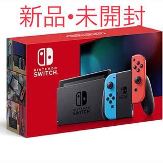 任天堂 - 新品未開封 Switch 任天堂 スイッチ 本体  ニンテンドウ