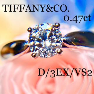 Tiffany & Co. - 極美品 ティファニー 0.47ct  ハーモニー ダイヤモンド リング 鑑定書