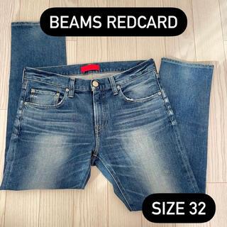 ビームス(BEAMS)の【BEAMS REDCARD】 デニムパンツ 32サイズ(デニム/ジーンズ)