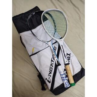 YONEX - YONEX ソフトテニス ラケット 2本セット ボロン アイネクステージ