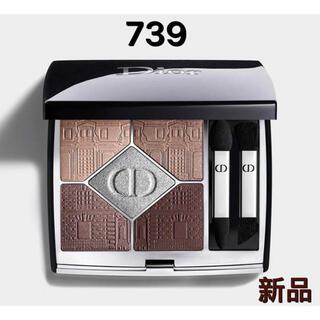 Christian Dior - 新品 DIOR 【 739 】サンク クルール クチュール ディオール
