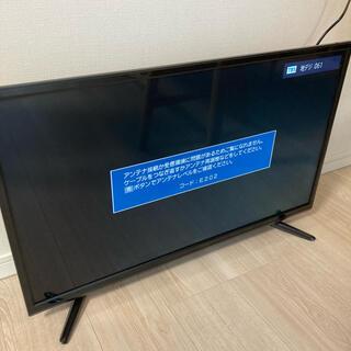 エスケイジャパン テレビ SQ-Y32H302