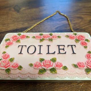トイレプレート バラ 薔薇 トールペイント ハンドメイド 風 ピンク ラブリー (ウェルカムボード)