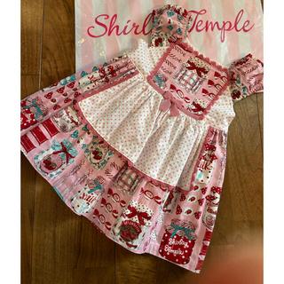 Shirley Temple - 美品 シャーリーテンプル キャンディポット 90