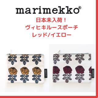 マリメッコ(marimekko)の【マリメッコ ヴィヒキルース】残りわずか marimekko ポーチ(ポーチ)
