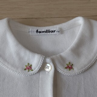 familiar - 【familiar】半袖の白いポロシャツ 110cm