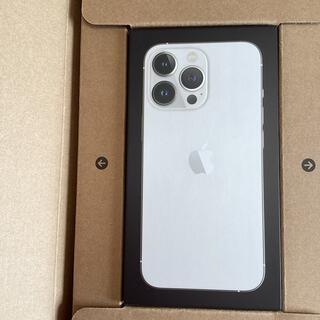 Apple - iPhone 13 Pro 256GB シルバー 未開封
