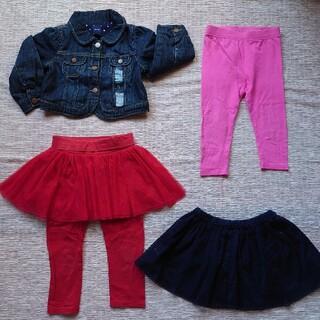ベビーギャップ(babyGAP)のbaby GAP baby girls 18-24 デニムジャケット スカート等(その他)
