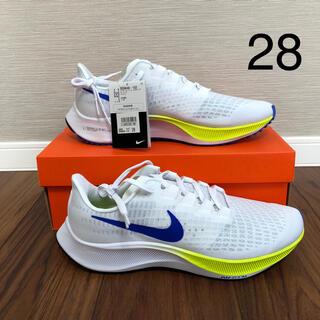 NIKE - 【28】Nike ナイキ エア ズーム ペガサス 37 BQ9646-102