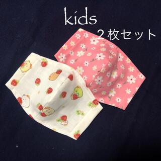 立体インナーマスク☆子供用☆二枚星