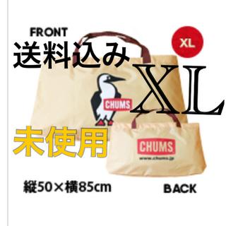 チャムス(CHUMS)のチャムス バッグXL 新品 直営店限定 リサイクル ショッピングバッグ(エコバッグ)