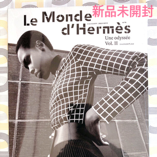 エルメス(Hermes)の【新品未開封・最新号】ルモンド エルメス/2021年秋冬号(ファッション)