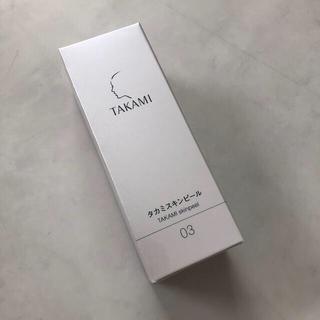 タカミ(TAKAMI)のTAKAMIタカミ タカミスキンピール(美容液)
