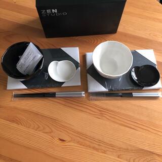 MUJI (無印良品) - 新品未使用 茶碗セット 食器セット 夫婦 ペア 箸 お皿 ZENSTUDIO