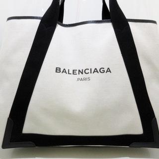 Balenciaga - バレンシアガ トートバッグ ネイビーカバM